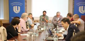 В ННГУ прошла международная конференция под эгидой консорциума CEERES