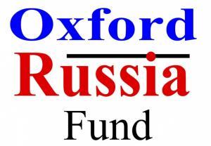 Оксфордский Российский Фонд продолжает проект Oxford Russia Fellowship